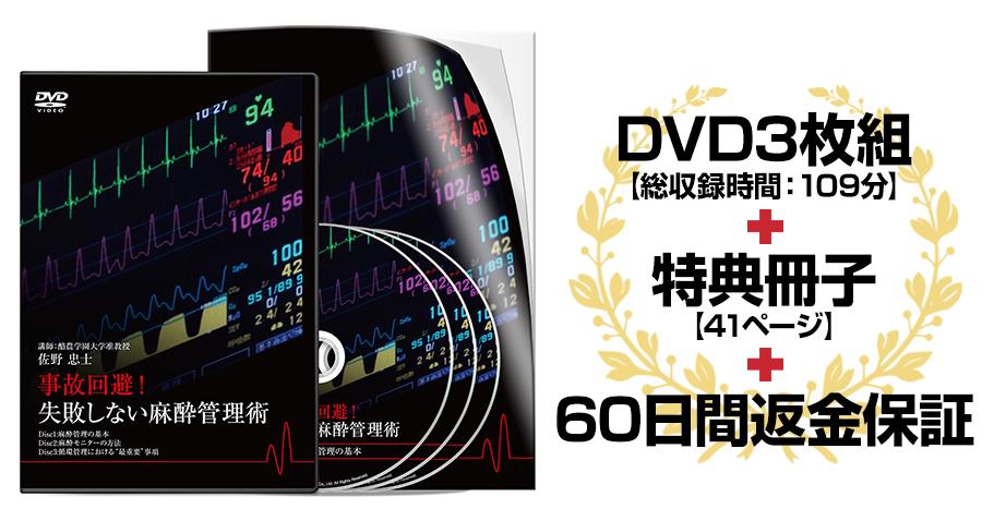 実践オペ映像シリーズうさぎの卵巣子宮全摘出の技術DVD